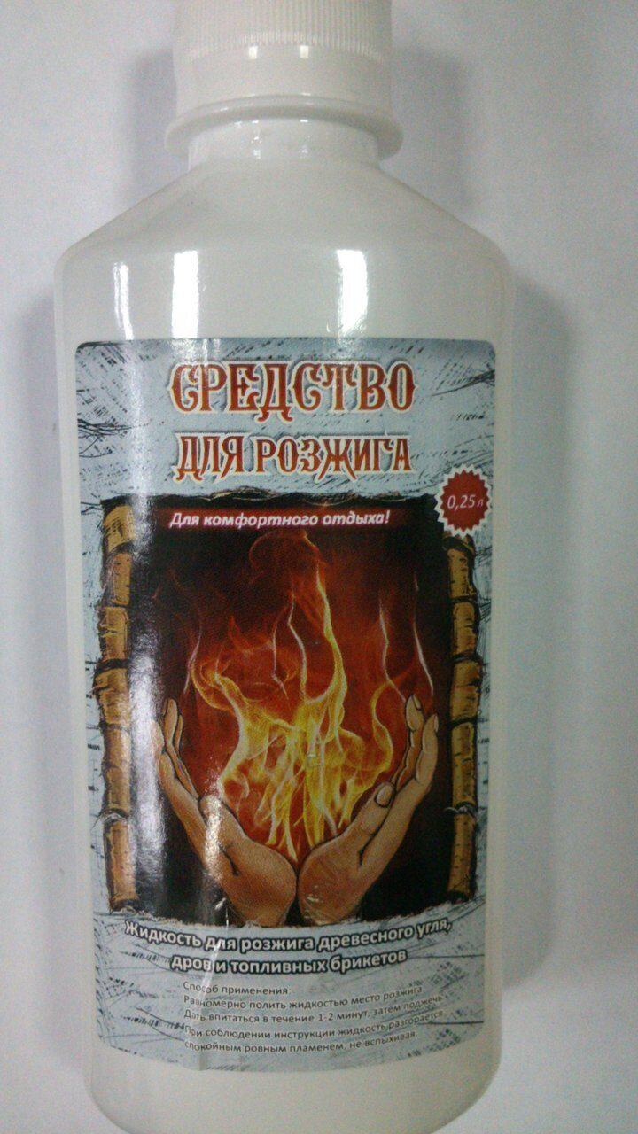 Жидкость для розжиг для угля своими руками